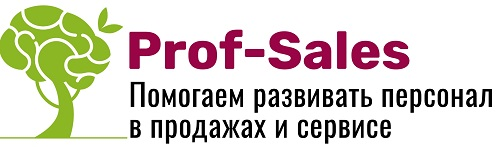 PROF-SALES